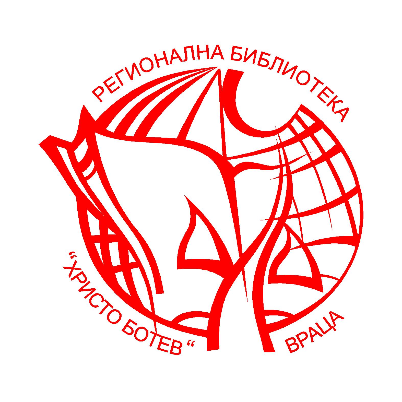 logo_biblioteka_2_red
